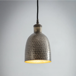 Horus Pendant Light - Antique Brass SAVE 15%